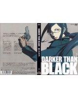 BUY NEW darker than black - 147688 Premium Anime Print Poster