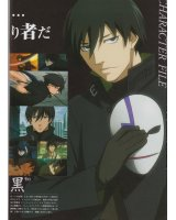 BUY NEW darker than black - 154914 Premium Anime Print Poster