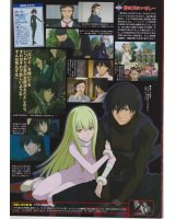 BUY NEW darker than black - 156600 Premium Anime Print Poster