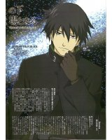 BUY NEW darker than black - 157297 Premium Anime Print Poster