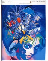 BUY NEW darkstalkers - 10537 Premium Anime Print Poster