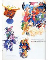 BUY NEW darkstalkers - 10540 Premium Anime Print Poster