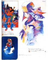 BUY NEW darkstalkers - 10541 Premium Anime Print Poster