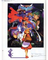BUY NEW darkstalkers - 10542 Premium Anime Print Poster