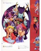 BUY NEW darkstalkers - 10544 Premium Anime Print Poster
