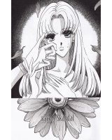 BUY NEW daughter of basilis - 98646 Premium Anime Print Poster