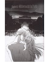 BUY NEW daughter of basilis - 98657 Premium Anime Print Poster
