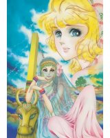 BUY NEW daughter of the nile - 123175 Premium Anime Print Poster