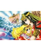 BUY NEW daughter of the nile - 123177 Premium Anime Print Poster