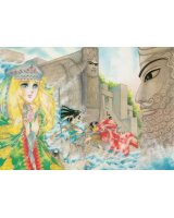 BUY NEW daughter of the nile - 123178 Premium Anime Print Poster