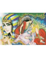 BUY NEW daughter of the nile - 123385 Premium Anime Print Poster