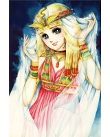 BUY NEW daughter of the nile - 44329 Premium Anime Print Poster