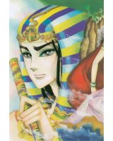 BUY NEW daughter of the nile - 44767 Premium Anime Print Poster