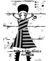BUY NEW dazzle - 168173 Premium Anime Print Poster
