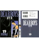 BUY NEW dear boys - 131423 Premium Anime Print Poster