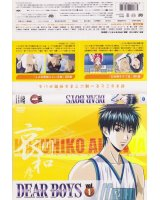 BUY NEW dear boys - 153600 Premium Anime Print Poster