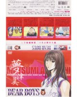 BUY NEW dear boys - 153601 Premium Anime Print Poster