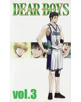 BUY NEW dear boys - 154039 Premium Anime Print Poster