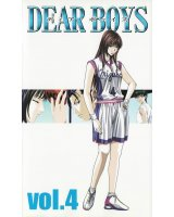 BUY NEW dear boys - 154040 Premium Anime Print Poster