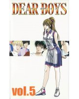 BUY NEW dear boys - 154042 Premium Anime Print Poster