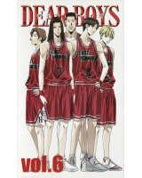 BUY NEW dear boys - 154043 Premium Anime Print Poster