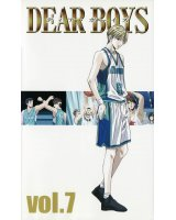 BUY NEW dear boys - 154044 Premium Anime Print Poster