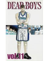 BUY NEW dear boys - 154148 Premium Anime Print Poster