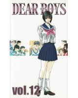 BUY NEW dear boys - 154151 Premium Anime Print Poster