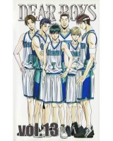 BUY NEW dear boys - 154155 Premium Anime Print Poster