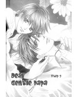 BUY NEW dear gentle papa - 176502 Premium Anime Print Poster