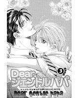BUY NEW dear gentle papa - 176637 Premium Anime Print Poster