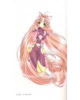 BUY NEW dears - 155990 Premium Anime Print Poster