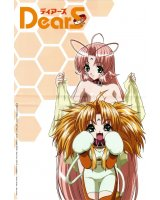 BUY NEW dears - 182679 Premium Anime Print Poster