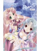 BUY NEW dears - 2892 Premium Anime Print Poster