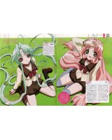 BUY NEW dears - 6382 Premium Anime Print Poster