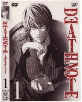 BUY NEW death note - 101644 Premium Anime Print Poster