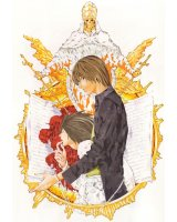 BUY NEW death note - 130986 Premium Anime Print Poster