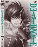 BUY NEW death note - 132192 Premium Anime Print Poster