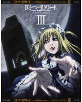 BUY NEW death note - 132357 Premium Anime Print Poster