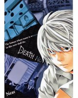 BUY NEW death note - 135785 Premium Anime Print Poster