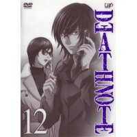 BUY NEW death note - 155059 Premium Anime Print Poster