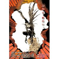 BUY NEW death note - 73985 Premium Anime Print Poster