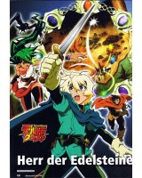 BUY NEW deltora quest - 133384 Premium Anime Print Poster