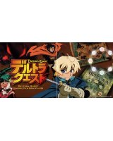 BUY NEW deltora quest - 141742 Premium Anime Print Poster