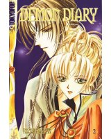 BUY NEW demon diary - 108537 Premium Anime Print Poster