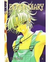 BUY NEW demon diary - 108541 Premium Anime Print Poster