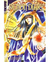 BUY NEW demon diary - 108546 Premium Anime Print Poster