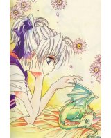 BUY NEW demon diary - 108841 Premium Anime Print Poster