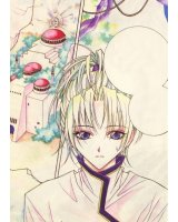 BUY NEW demon diary - 108848 Premium Anime Print Poster