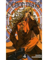 BUY NEW demon diary - 70730 Premium Anime Print Poster
